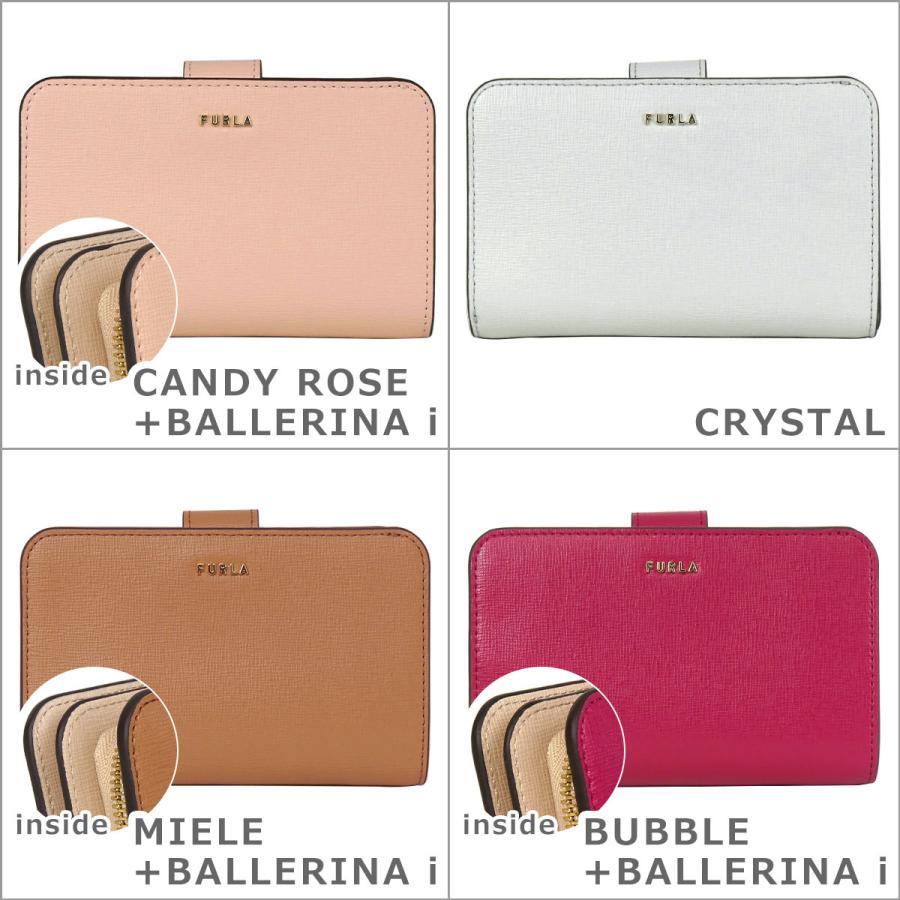 フルラ バビロン 二つ折り財布 BABYLON M ZIP AROUND PCX9 B30 選べるカラー|daily-3|08