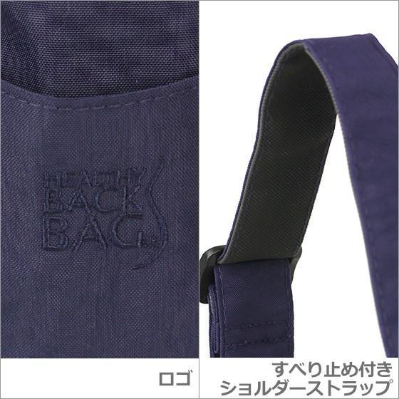 HEALTHY BACK BAG ヘルシーバックバッグ ボディーバッグ Sサイズ 6103 選べるカラー|daily-3|05