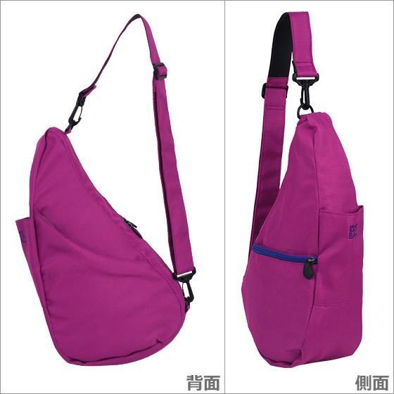 HEALTHY BACK BAG ヘルシーバックバッグ モザイク リバーシブル Sサイズ 6113 BLUE/VERYBERRY|daily-3|04