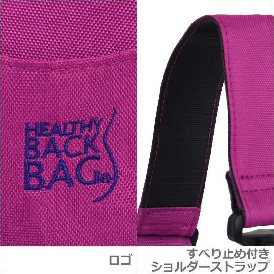 HEALTHY BACK BAG ヘルシーバックバッグ モザイク リバーシブル Sサイズ 6113 BLUE/VERYBERRY|daily-3|05