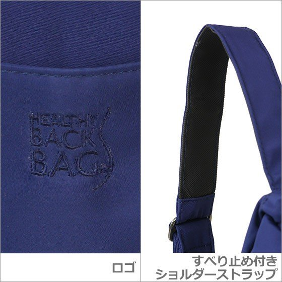 HEALTHY BACK BAG ヘルシーバックバッグ ボディーバッグ Mサイズ 7104 選べるカラー|daily-3|05