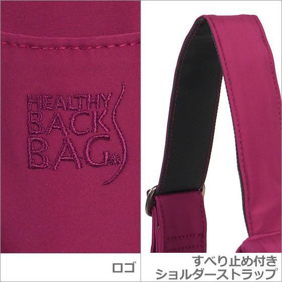 HEALTHY BACK BAG ヘルシーバックバッグ Sサイズ 7303 選べるカラー|daily-3|05