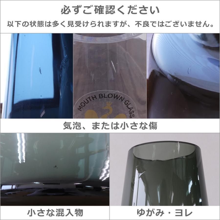 ホルムガード フローラ ガラス花瓶 H24 おしゃれなフラワーベース 選べるデザイン Holmegaard 24cm daily-3 05