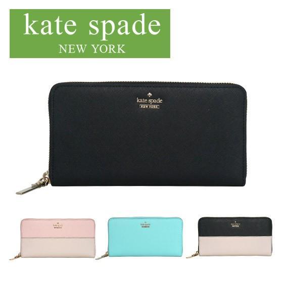 ケイトスペード Kate Spade CAMERON STREET LACEY(キャメロンストリート レイシー) ラウンドファスナー 長財布 PWRU5073 選べるカラー daily-3
