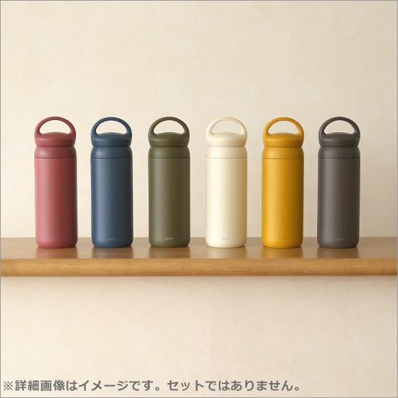 KINTO キントー デイオフタンブラー(保温保冷) 500ml 選べるカラー|daily-3|02