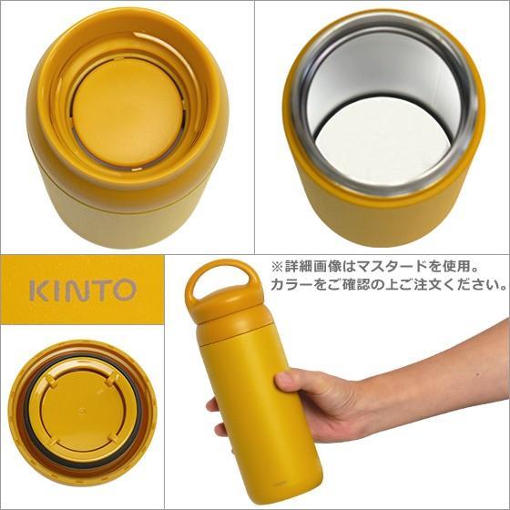 KINTO キントー デイオフタンブラー(保温保冷) 500ml 選べるカラー|daily-3|03