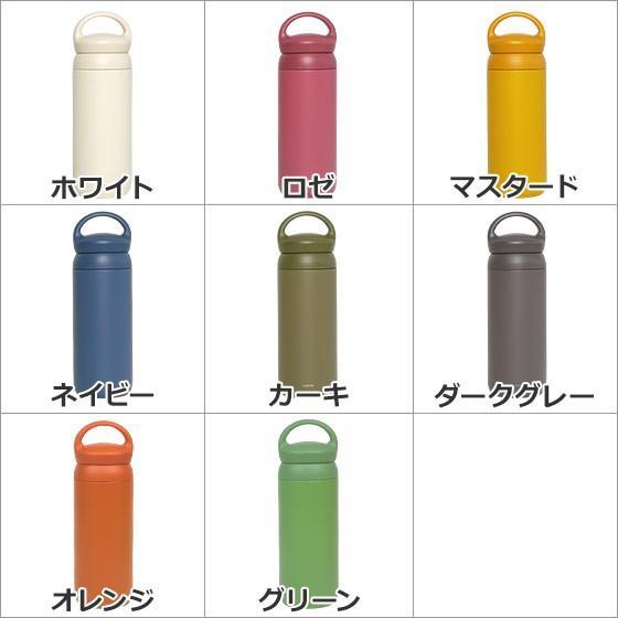 KINTO キントー デイオフタンブラー(保温保冷) 500ml 選べるカラー|daily-3|04