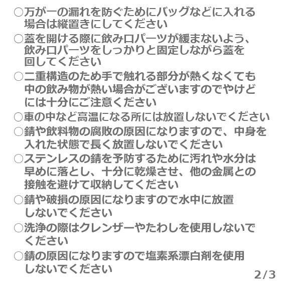 KINTO キントー デイオフタンブラー(保温保冷) 500ml 選べるカラー|daily-3|06