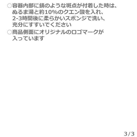KINTO キントー デイオフタンブラー(保温保冷) 500ml 選べるカラー|daily-3|07