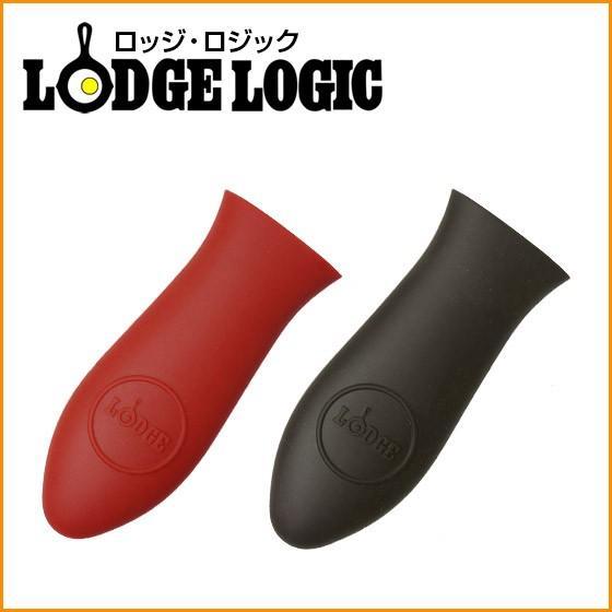 ロッジ ロジック LODGE LOGIC ミニシリコンホットハンドル|daily-3