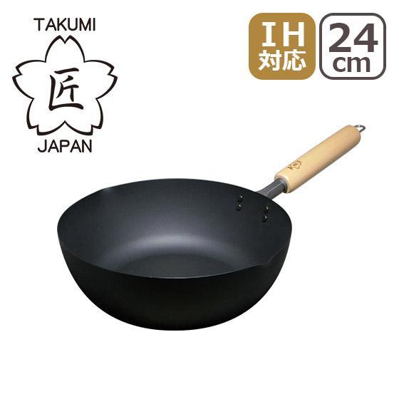 匠 マグマプレート 炒め鍋 24cm MGIT24 IH使用可能|daily-3