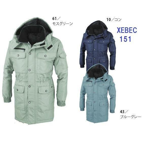防寒着 防寒コート ジーベック xebec 151 4L 5L