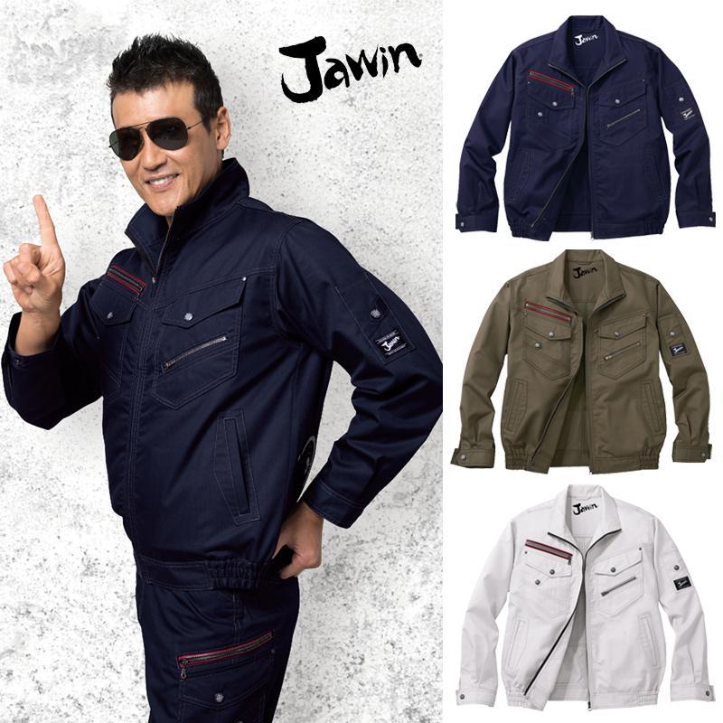 空調服 自重堂 JAWIN 54030 長袖ブルゾン ポリエステル65%綿35% ファン・バッテリーセット
