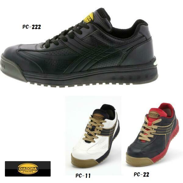 安全靴 ディアドラ ピーコック diadora 安全靴スニーカー|dairyu21