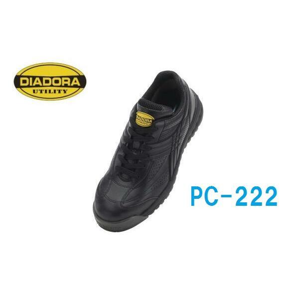 安全靴 ディアドラ ピーコック diadora 新色 PC-222 dairyu22