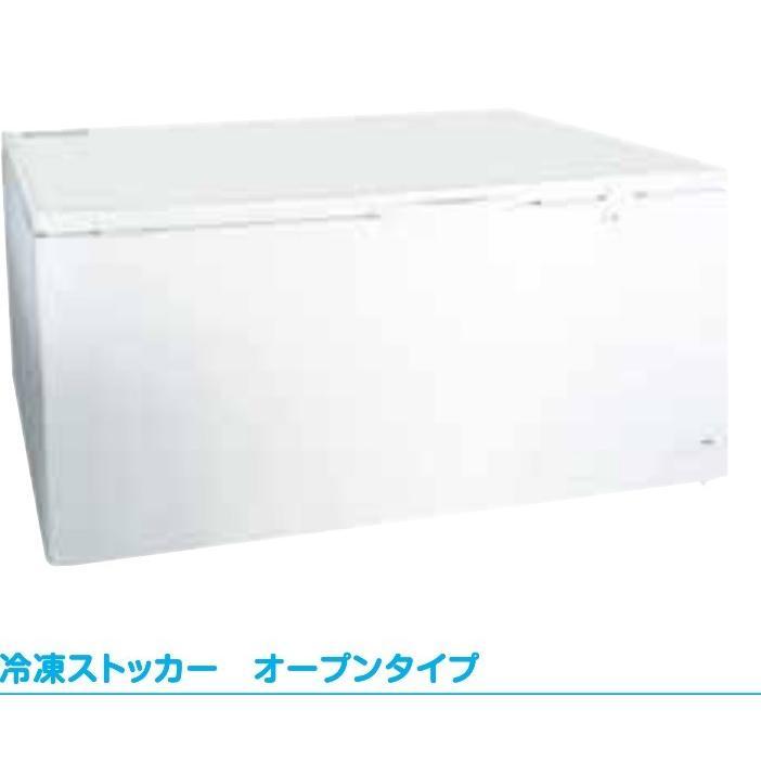 シェルパ 冷凍ストッカー(-20度) 556-OR (576L) 業務用 チェスト型(オープン) 100V 冷凍庫 ※扉以外3年保証<メーカー直送品>【SHPA】