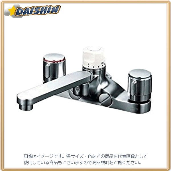 KVK デッキ定量2ハンドル混合栓 KM296 [A150201]
