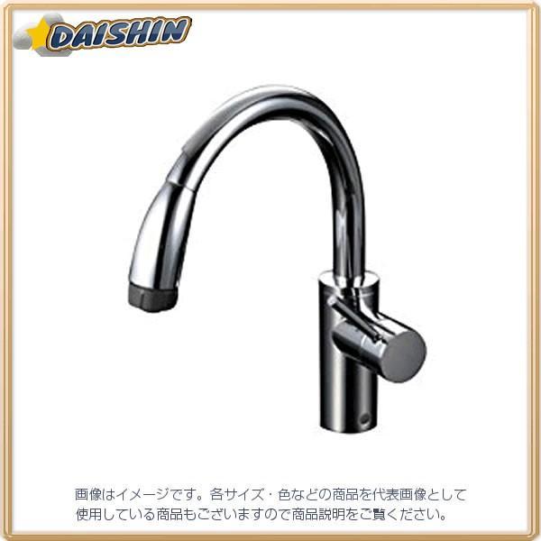 KVK 流し台シャワー混合栓 KM708G [A150201]