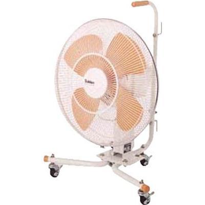 スイデン キャスター扇(送風機フロアファン)ハネ45cm首振式 45CD-IV [A220116]
