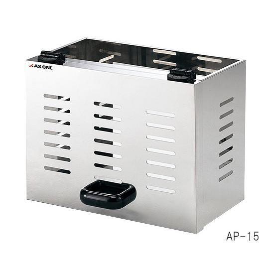 アズワン AS ONE 【代引不可】【直送】 金属製安全カバー AP-10 3-6813-02 [A100504]