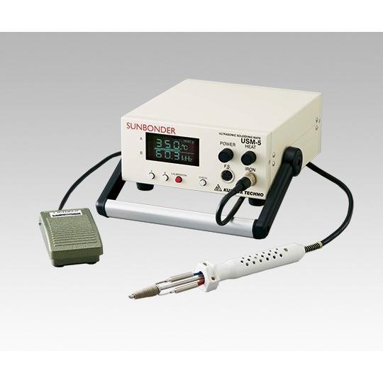 アズワン AS ONE 超音波はんだ付け装置 USM-560 1-6859-21 [A011622]