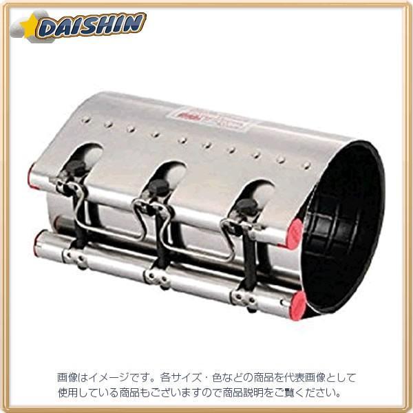 ショーボンド SHO-BOND カップリング ストラブ・ワイドクランプCWタイプ100A300 CW-100N3 [A051701]