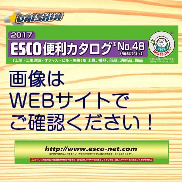 エスコ ESCO 6W メガホン(ホイッスル音付/黄) EA916X-32B [I260226]