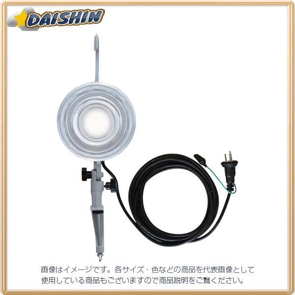 サンウェイ LEDマルチライトPro(電球色) SW-GL-030EL [A120104]