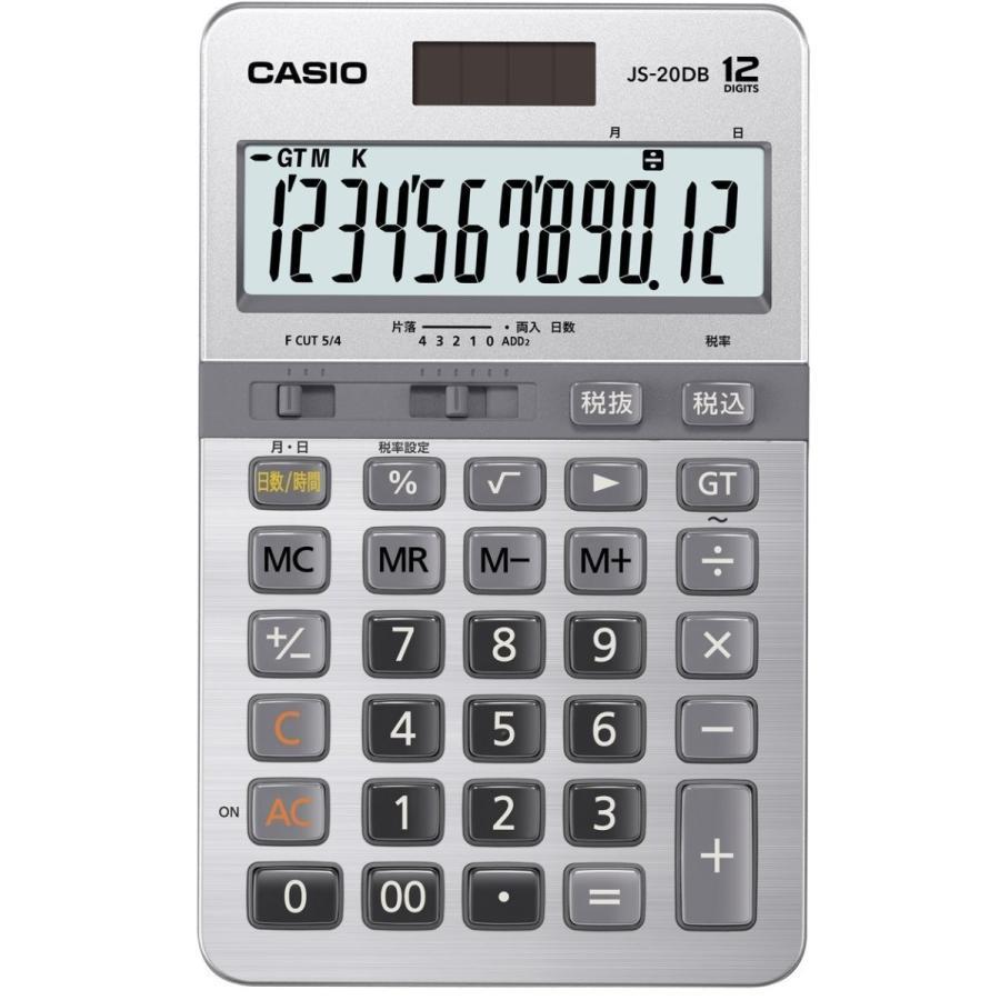 電卓 時間 計算