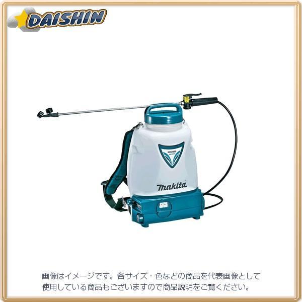 マキタ makita 充電式噴霧器 18V 本体のみ MUS156DZ [B020503]