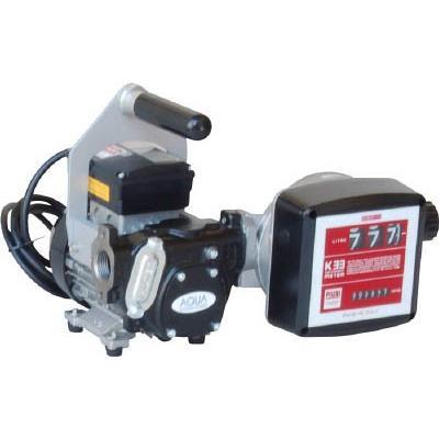 アクア 流量計付電動ハンディポンプ (100V) 灯油 軽油 K33EVP-56 [B020602]