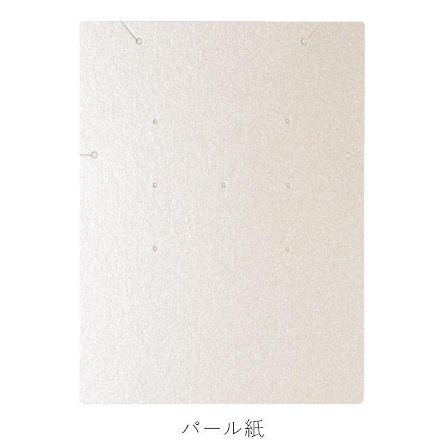 アクセサリー台紙 LL 無地 ネックレス ピアス ブレスレット用 67×90mm 30枚 2種|daishiyapro|02