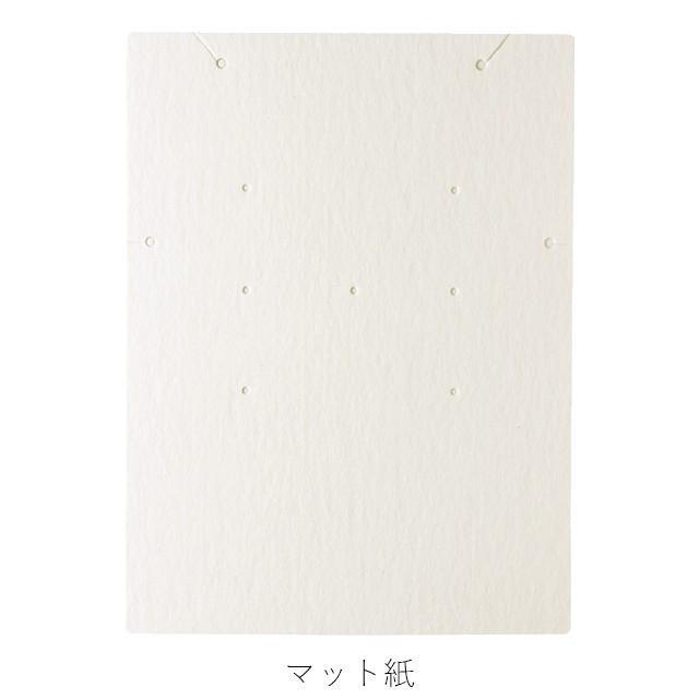 アクセサリー台紙 LL 無地 ネックレス ピアス ブレスレット用 67×90mm 30枚 2種|daishiyapro|03