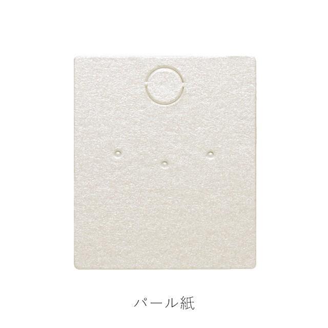 アクセサリー台紙 S 無地 ピアス用 30×35mm 30枚 2種 daishiyapro 02