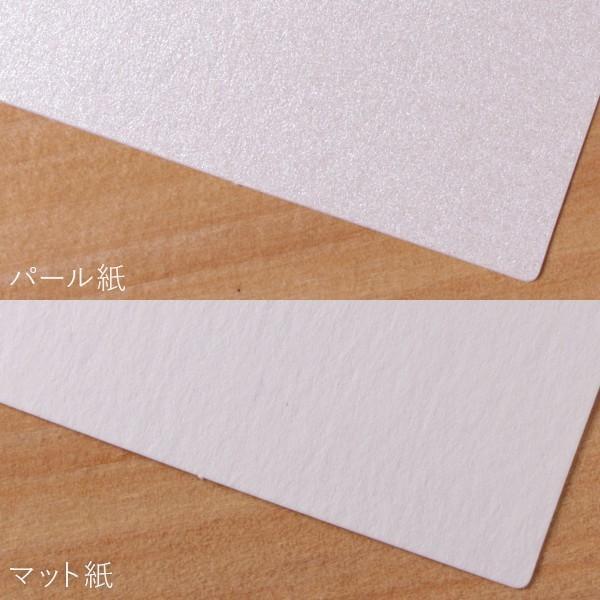 アクセサリー台紙 S 無地 ピアス用 30×35mm 30枚 2種 daishiyapro 04