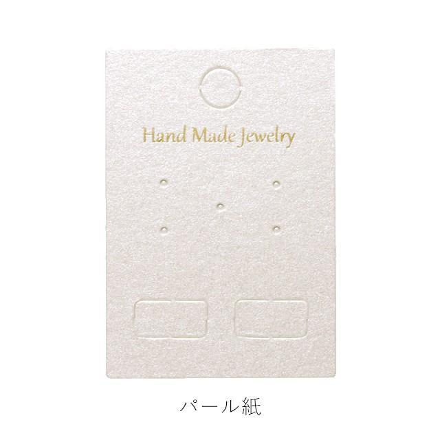 アクセサリー台紙 M ロゴ入り ピアス イヤリング用 35×50cm 30枚 2種|daishiyapro|02