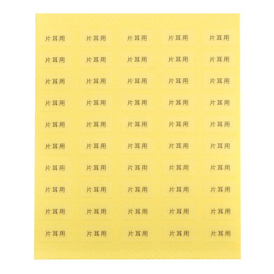 台紙用シールC チタン チタンポスト チタンピアス ステンレスピアス 金属アレルギー対応 ニッケルフリー 10×5mm 250枚 クリア|daishiyapro|11