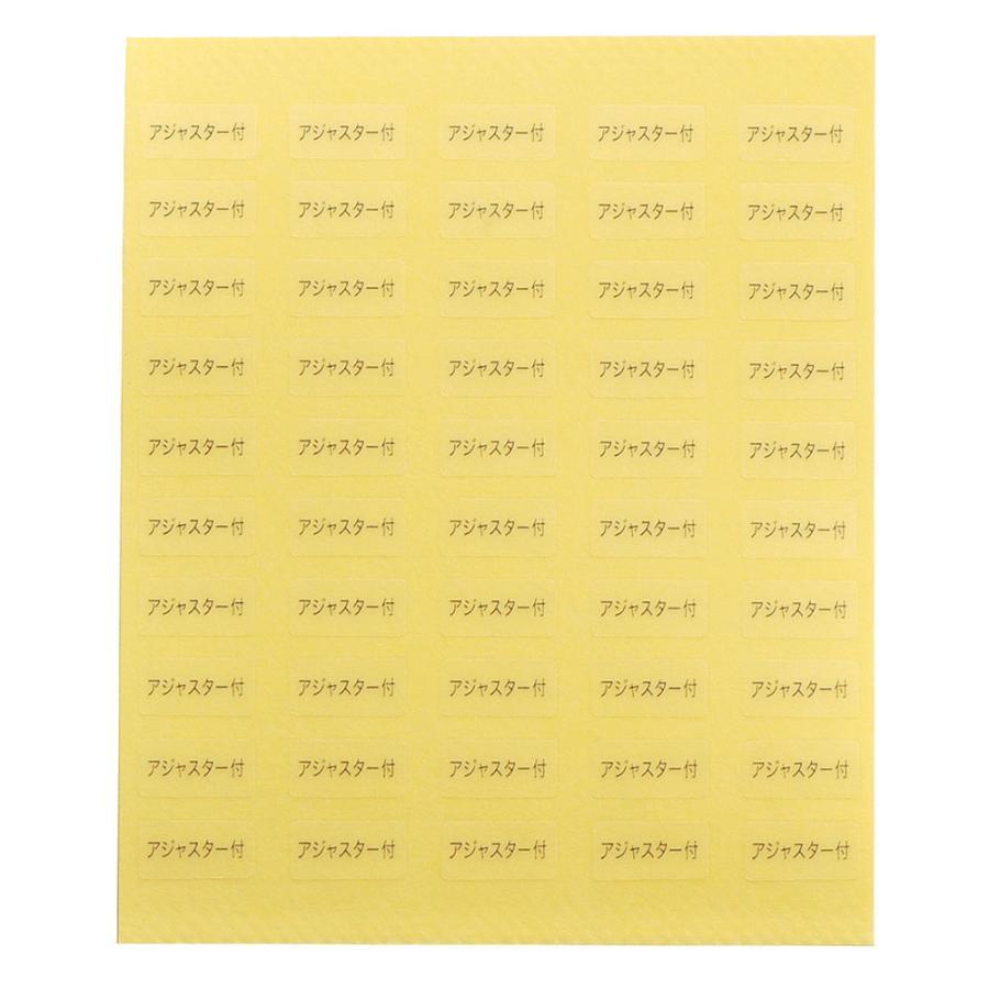 台紙用シールC チタン チタンポスト チタンピアス ステンレスピアス 金属アレルギー対応 ニッケルフリー 10×5mm 250枚 クリア|daishiyapro|12