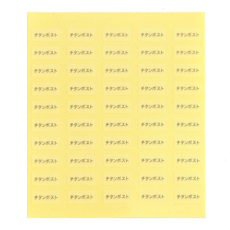 台紙用シールC チタン チタンポスト チタンピアス ステンレスピアス 金属アレルギー対応 ニッケルフリー 10×5mm 250枚 クリア|daishiyapro|04