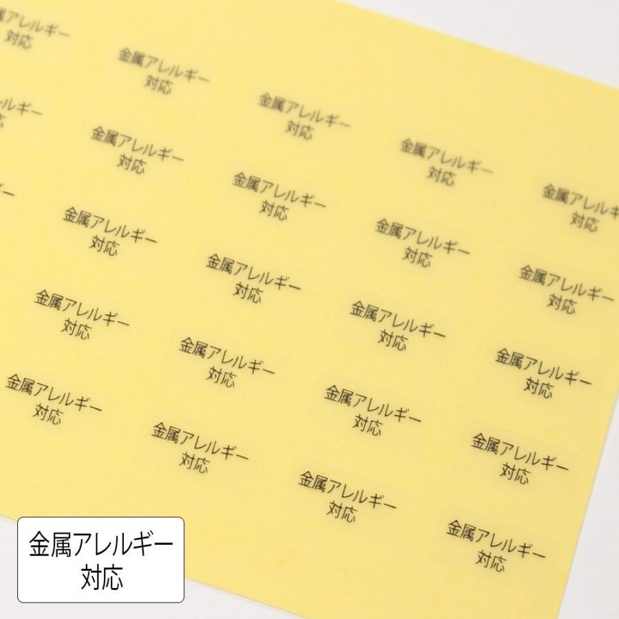 台紙用シールC チタン チタンポスト チタンピアス ステンレスピアス 金属アレルギー対応 ニッケルフリー 10×5mm 250枚 クリア|daishiyapro|07
