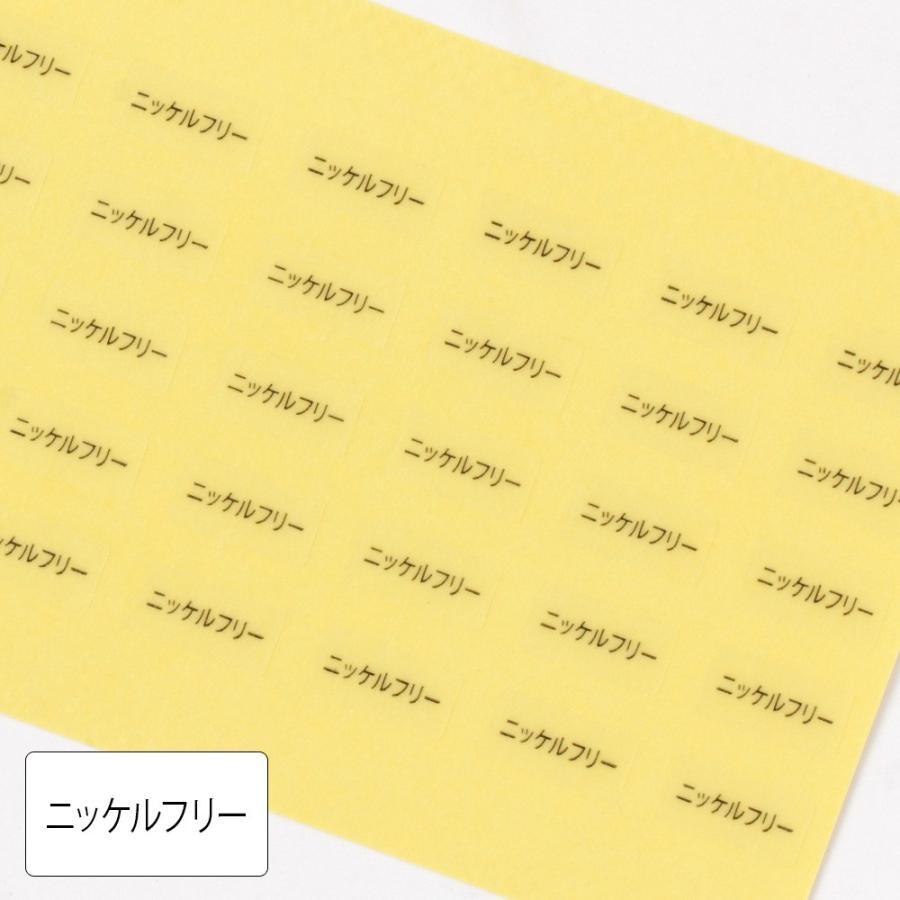 台紙用シールC チタン チタンポスト チタンピアス ステンレスピアス 金属アレルギー対応 ニッケルフリー 10×5mm 250枚 クリア|daishiyapro|08