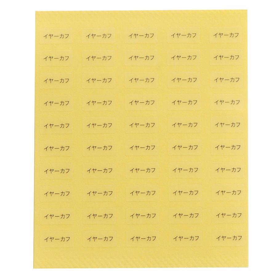 台紙用シールC チタン チタンポスト チタンピアス ステンレスピアス 金属アレルギー対応 ニッケルフリー 10×5mm 250枚 クリア|daishiyapro|09