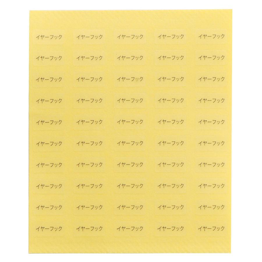 台紙用シールC チタン チタンポスト チタンピアス ステンレスピアス 金属アレルギー対応 ニッケルフリー 10×5mm 250枚 クリア|daishiyapro|10