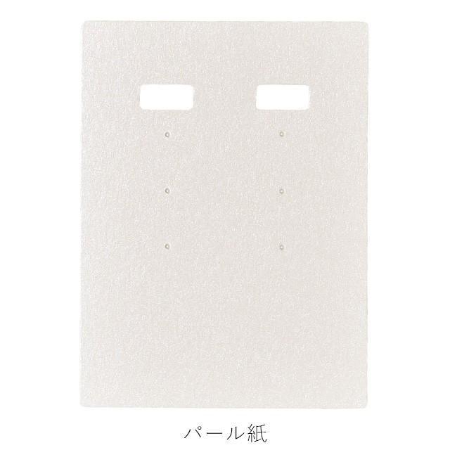 アクセサリー台紙 LL(穴上) 無地 ピアス イヤリング用 67×90mm 30枚 2種 daishiyapro 02