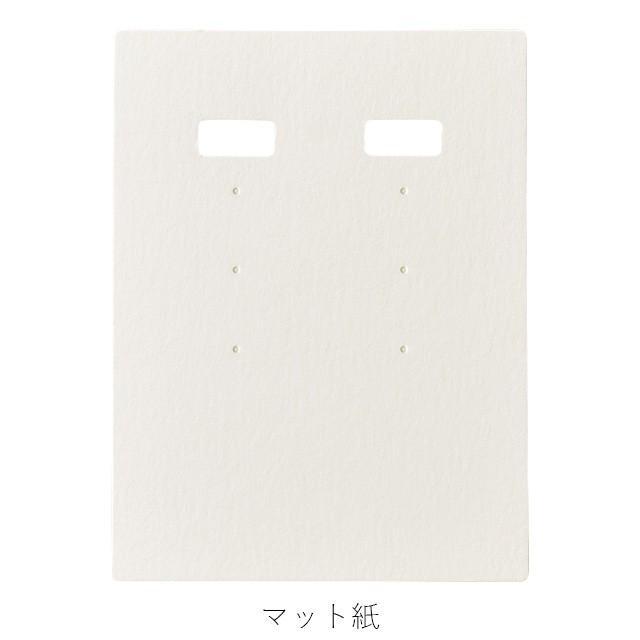 アクセサリー台紙 LL(穴上) 無地 ピアス イヤリング用 67×90mm 30枚 2種 daishiyapro 03