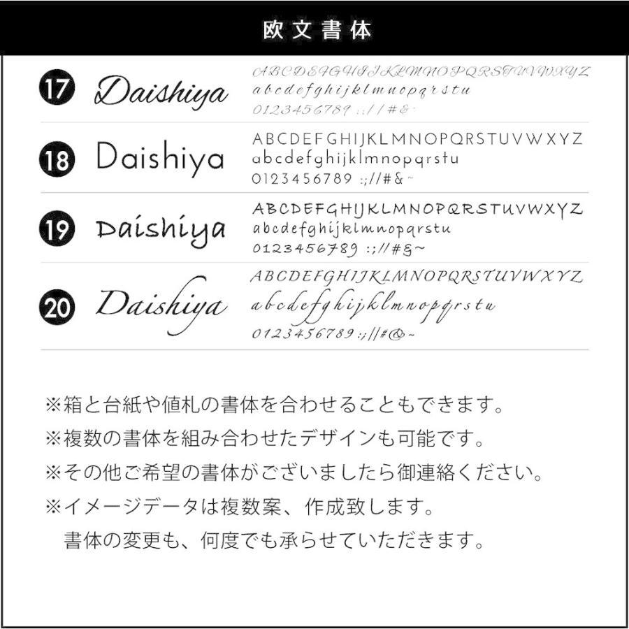 名入れ箔押し オリジナル台紙 M ピアス イヤリング用  100枚 35×50mm SD02 daishiyapro 11