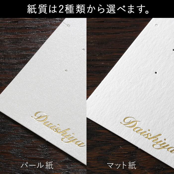 名入れ箔押し オリジナル台紙 M ピアス イヤリング用  100枚 35×50mm SD02 daishiyapro 03