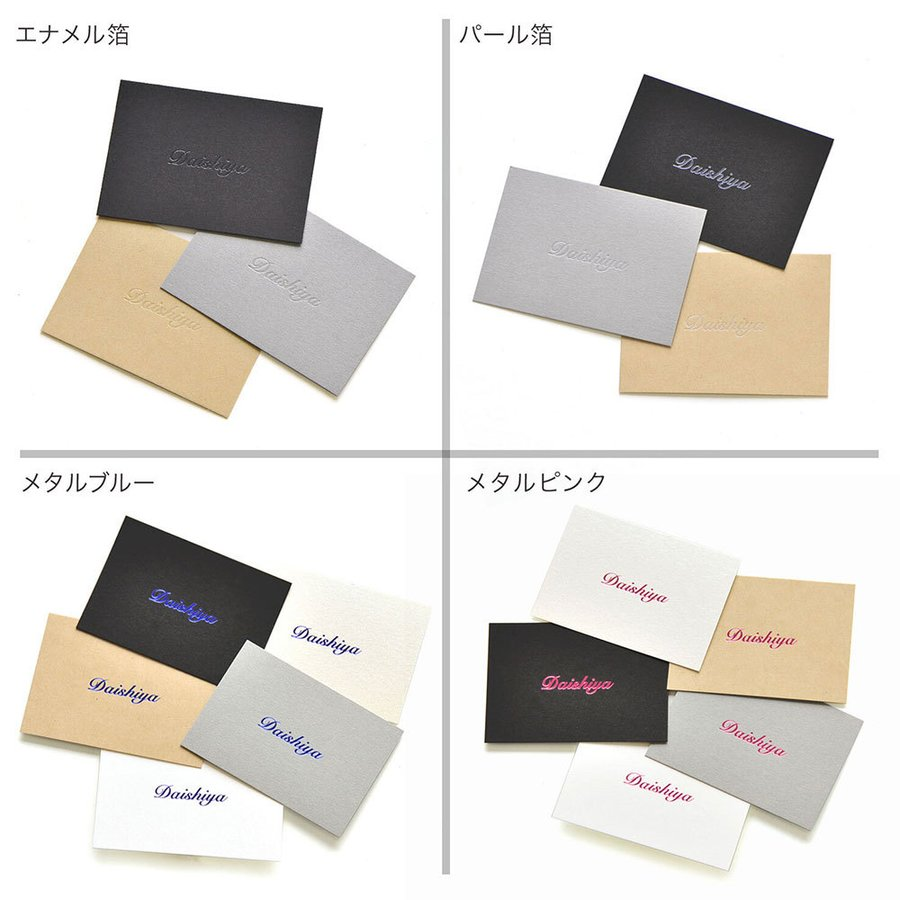 名入れ箔押し オリジナル台紙 L ピアス ネックレス ブレスレット用 100枚 47×67mm SD06|daishiyapro|07