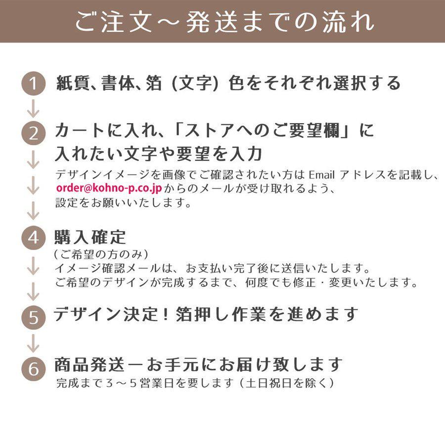 名入れ箔押し オリジナル台紙 L ピアス ネックレス ブレスレット用 100枚 47×67mm SD06|daishiyapro|13
