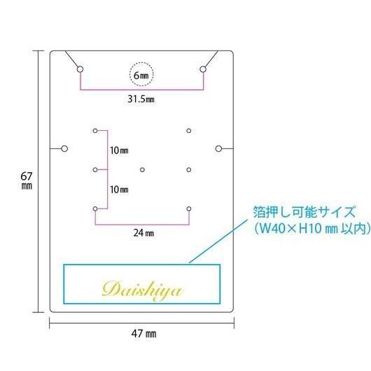 名入れ箔押し オリジナル台紙 L ピアス ネックレス ブレスレット用 100枚 47×67mm SD06|daishiyapro|04